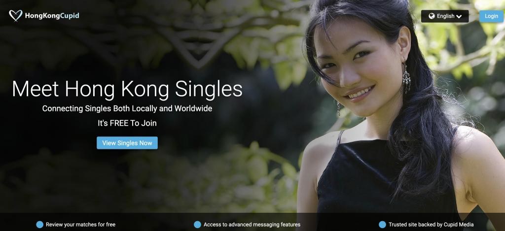 HongKongCupid Registration