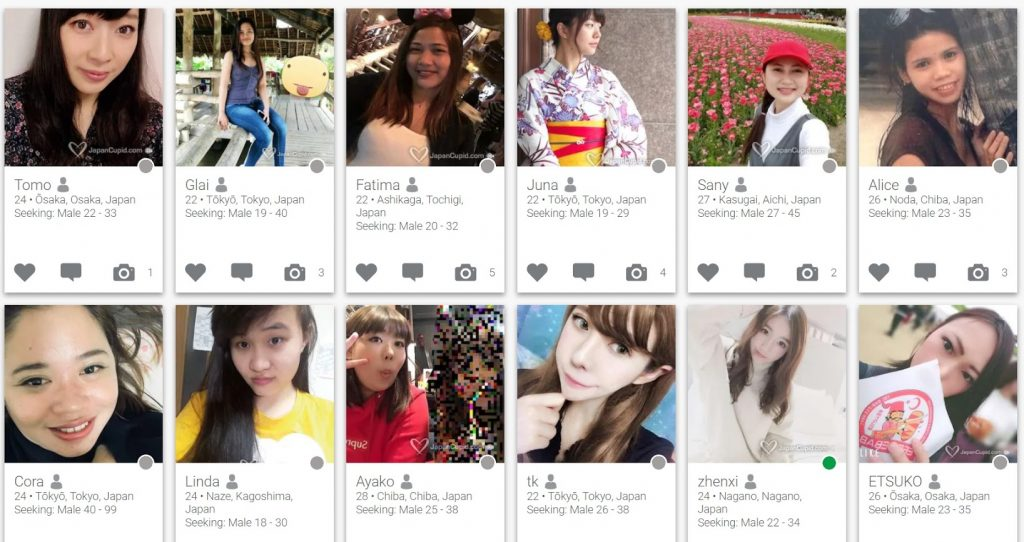 JapanCupid Women