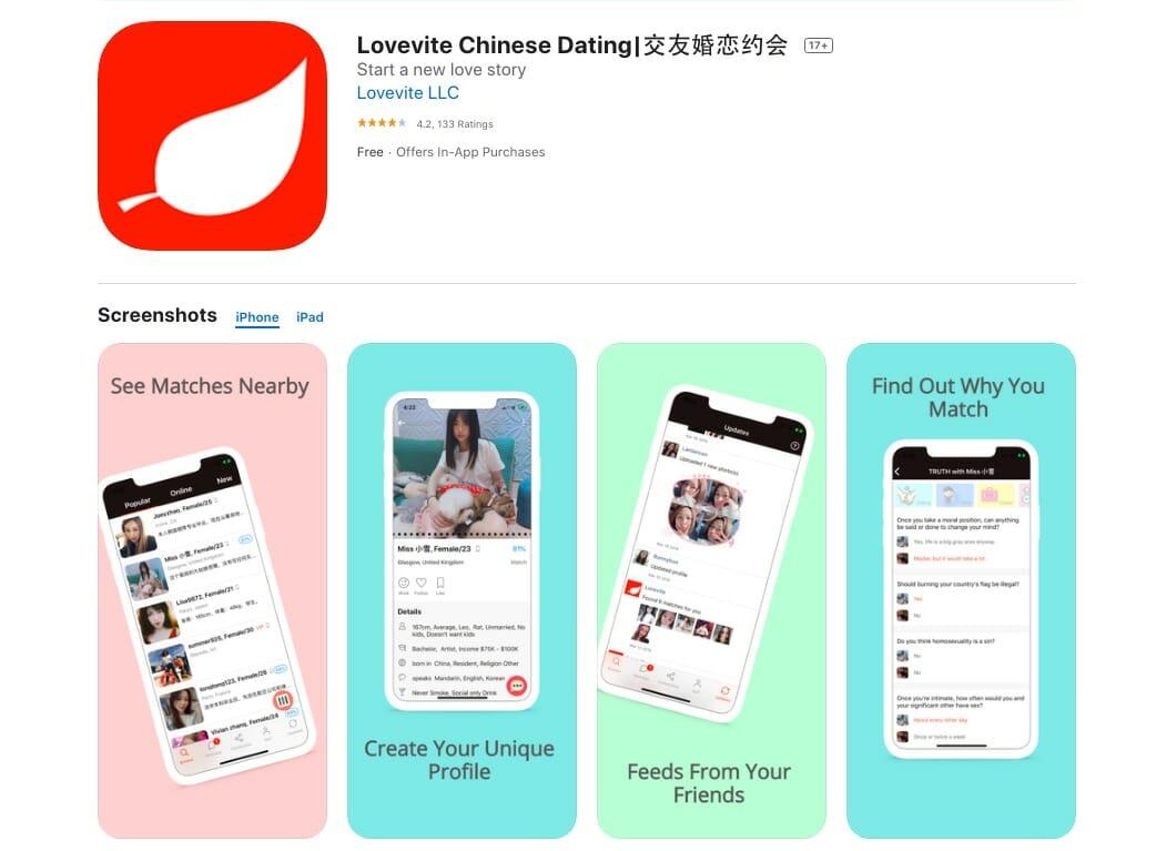 Lovevite app