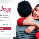 ChinaLove main page