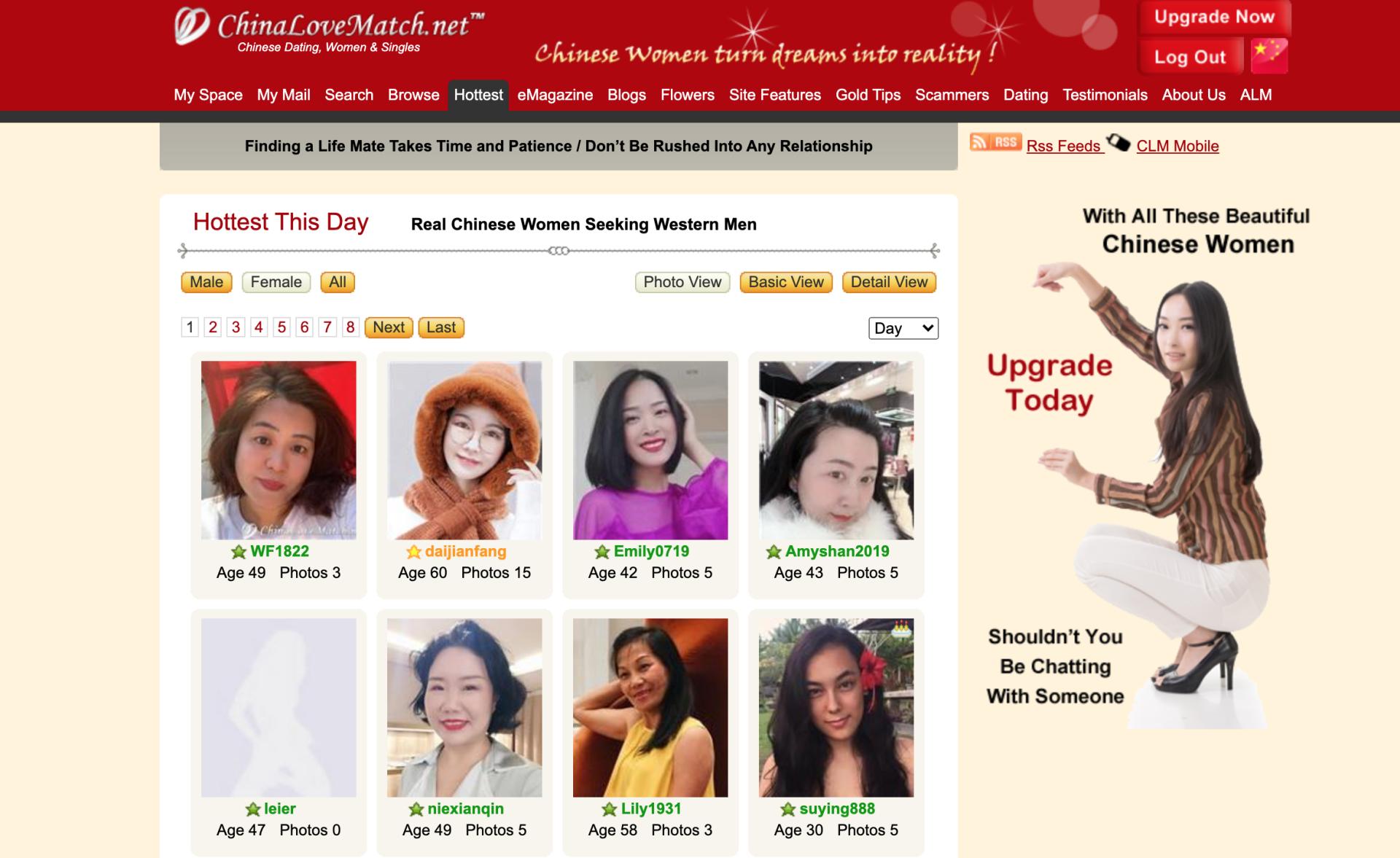ChinaLoveMatch girls members